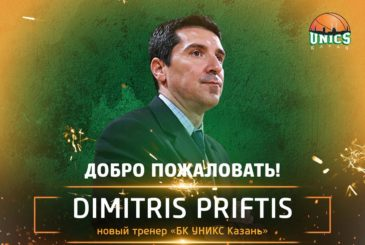 dimitris priftis