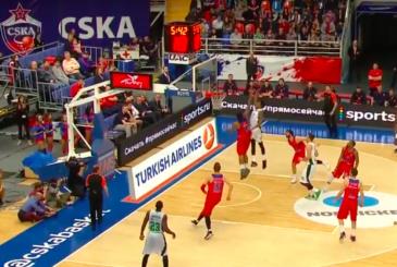 Youtube / @EuroLeaguebasketball