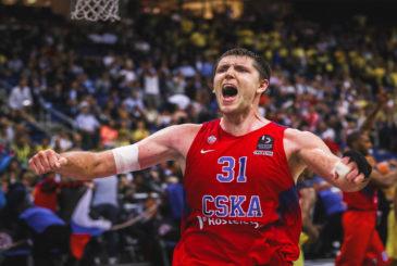 CSKA Moskova (@cskabasket)