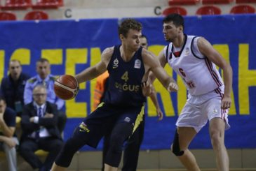 Eskişehir Basket (@EskisehirBasket)