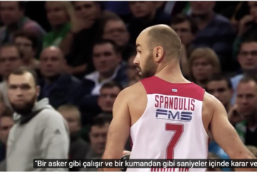 Vassilis Spanoulis-Limitless