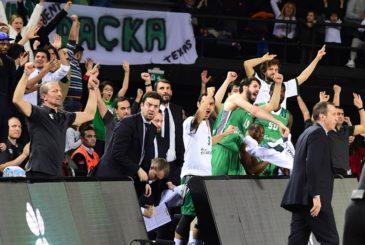 darussafaka-istanbul-celebrates-photo-darussafaka-ec17