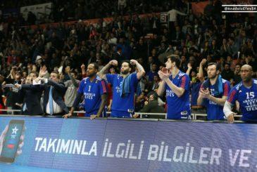 Anadolu Efes SK (@AnadoluEfesSK(