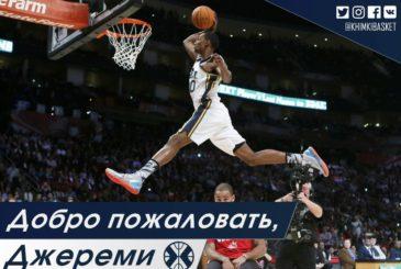 @Khimkibasket