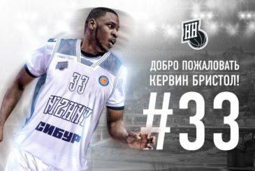 nn-basket.ru