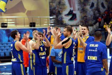 Photo: Eugene Solodov / Khimki